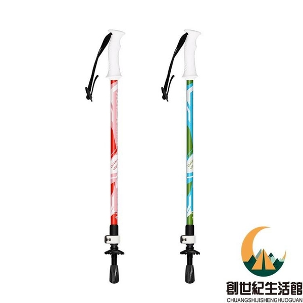 兒童碳素登山杖 超輕伸縮手杖 碳纖維徒步手杖戶外旅行裝備【創世紀生活館】