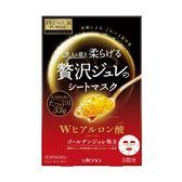 日本UTENA佑天蘭-黃金果凍面膜(玻尿酸)乾燥對策3片【愛買】