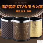 酒店客房垃圾桶雙層圓形創意大號垃圾桶防火KTV賓館辦公室筒 怦然心動