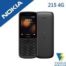 【贈環保購物袋】Nokia 215 4G(TA-1284) 直立式手機【葳訊數位生活館】