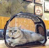 透明寵物外出便攜包貓袋狗狗雙肩背包寵物包 BF1099【旅行者】