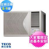 【TECO東元】 8-9坪高能效定頻冷專窗型冷氣(MW40FR1)