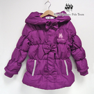 1件郵寄免運~超低價350~中大女童秋冬款深紫色刷毛鋪棉外套 RQPOLO [2611]