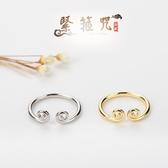 【新飾界】戒指:緊箍咒情侶戒指純銀