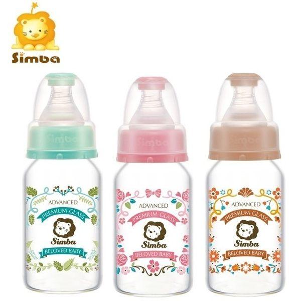 小饅頭***Simba 小獅王辛巴 蘿蔓晶鑽標準玻璃小奶瓶-120ml