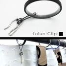 Zolun-Hook 窗簾環附鉤針-黑色(10入) 直徑38mm 窗簾零件配件/保護用塑膠圈防刮傷【MSBT 幔室布緹】