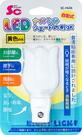 LED自動花形燈罩小夜燈 【多廣角特賣廣場】