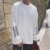 長袖T恤-休閒秋季圓領純色寬鬆男上衣2色73qd49【巴黎精品】