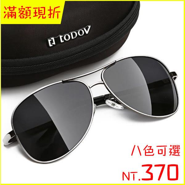 太陽眼鏡 墨鏡 太陽鏡新品偏光鏡墨鏡司機開車太陽眼鏡蛤蟆鏡男眼睛 1件免運