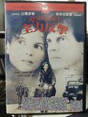 影音專賣店-Y60-030-正版DVD-電影【全力反擊】-比爾派斯頓 茱莉亞歐蒙 桑德琳波奈兒