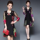 中大尺碼洋裝 精緻繡花背心裙+網紗刺繡開衫時尚套裝 2色 L-5XL #ybk6272 ❤卡樂❤