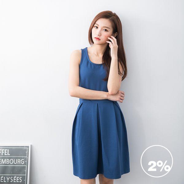 【2%】2%簡約素色硬挺洋裝-兩色
