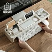 電腦增高架 辦公室桌面鍵盤收納盒簡約電腦增高收納架雜物整理盒多功能置物架 雙11推薦爆款