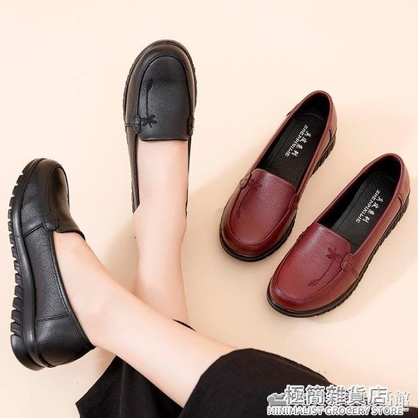 春秋媽媽鞋單鞋舒適軟底平底中老年女鞋真皮中年老人防滑奶奶皮鞋 雙十二全館免運