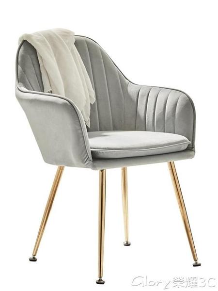 椅子 北歐ins椅子網紅化妝椅簡易書桌椅美甲椅餐椅家用凳子餐廳靠背椅LX 618購物