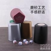 手動篩盅篩子套裝 色盅骰子酒吧KTV娛樂用品 優尚良品