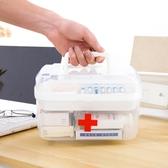 藥箱家庭箱透明中小號藥箱急救箱手提收納盒家用箱【八折搶購】