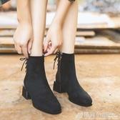 短靴女秋冬單靴新款百搭歐美風馬丁靴中跟粗跟及裸靴切爾西靴 雙十一爆款清出