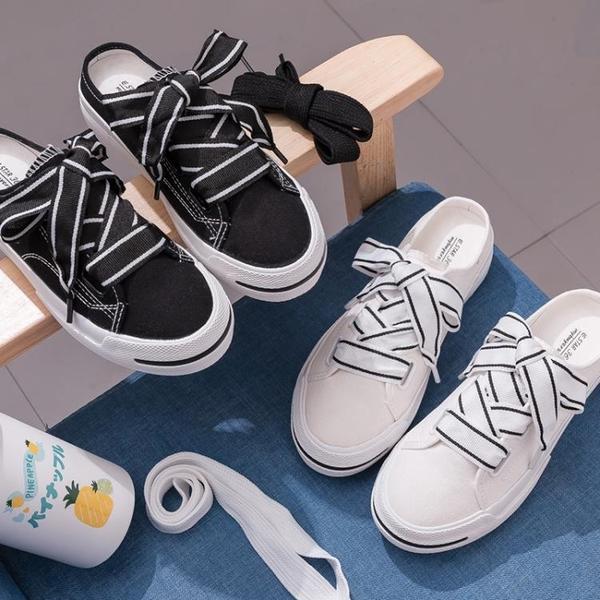 小白帆布鞋女鞋2021年夏季新款無后跟半拖鞋透氣韓版百搭懶人布鞋 「雙10特惠」
