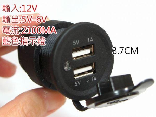 【洪氏雜貨】 234A182  機車防水雙USB充電座 黑色 單入