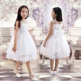 夏季公主裙花童生日演出禮服日常背心繡花白色小仙女的連衣裙 GB4456『愛尚生活館』