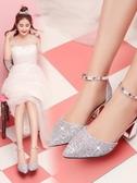 伴娘涼鞋 亮片水晶粗跟包頭涼鞋女夏公主學生演出禮服高跟鞋銀色伴娘婚紗鞋【全館免運】