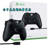 最新3代 V3【XB1週邊】☆ Xbox One 原廠 藍牙無線控制器 黑色手把 ☆【台灣公司貨】台中星光電玩