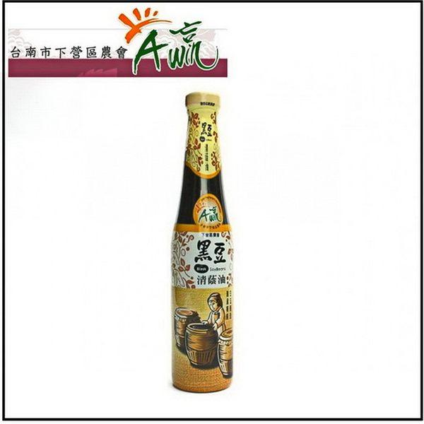 【下營區農會 】 黑豆清蔭油420毫升/瓶