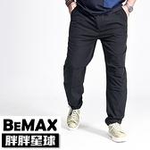 【胖胖星球】中大尺碼‧時尚綁繩造型休閒長褲 2XL~5XL‧加大【108005】