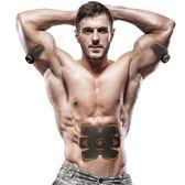 腹肌貼健身器材家用鍛練肌肉訓練器懶人運動收腹健腹器  igo茱莉亞嚴選