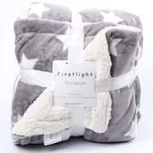 羊羔絨毛毯被子蓋腿小毯子珊瑚絨辦公室午睡【聚寶屋】