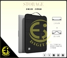ES數位 WiWU Alpha 多功能耐震 筆電包 Macbook iPad 電腦包 公事包 商務包 平板包 收納包 防撞