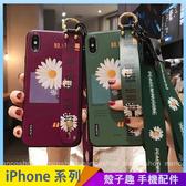 潮牌雛菊腕帶軟殼 iPhone 11 pro Max 手機殼 網紅同款 影片支架 iPhone11 全包邊防摔殼