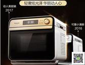 烤箱  NU-JT100W蒸烤箱烤箱家用烘焙多功能小型智慧220V MKS霓裳細軟
