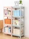 書架 多層小書架書櫃簡易桌上學生用簡約現代省空間置物架子落地臥室 俏girl YTL