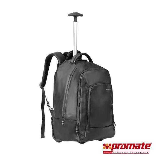 Promate TRANSIT-TR 多功能背包行李箱