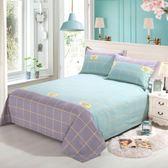 老粗布床單單件棉質單人涼席雙人1.2m1.5學生宿舍加厚被單棉質布