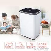 乾衣機大容量衣服烘乾機家用寶寶速全自動紫外線殺菌除?烘衣機風 220vNMS快意購物網