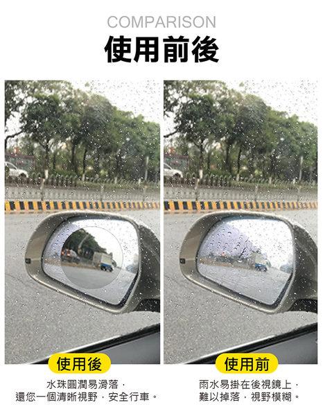 【後視鏡 防雨膜 鍍膜貼紙】不限制車款 兩入裝 後視鏡防雨膜 後照鏡防雨模 後照鏡 鍍膜