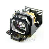 SONY原廠投影機燈泡LMP-C150 / 適用機型VPL-CS5、VPL-CS6、VPL-CX5