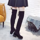 過膝彈力長靴粗跟女鞋高筒學生顯瘦單靴長筒靴平底靴子  米菲良品