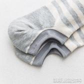 雙裝夏季男士純棉短襪日繫簡約拼色條紋淺口襪潮流運動男船襪子凱斯盾數位c