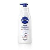NIVEA妮維雅極潤修護乳液400ml 【康是美】