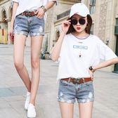 牛仔短褲女夏2018新款韓版百搭破洞超短褲卷邊低腰修身顯瘦熱褲子