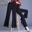黑色微喇叭褲女九分休閒褲子春秋寬鬆大碼顯瘦高腰闊腿垂感西裝褲 印象家品