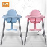 兒童椅子靠背嬰兒宜家餐椅吃飯小孩多功能寶寶可摺疊便攜餐桌椅igo poly girl