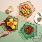 【3個裝】水果盤客廳茶幾家用簡約歐式創意瓜子糖果干果零食盤【輕派工作室】