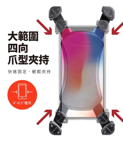 [哈GAME族]免運費●安裝簡單便利●PeriPower MT-MC02 後照鏡式鋁管機車手機架 最大可夾6.5吋手機