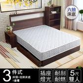 IHouse-山田 插座燈光房間三件(床頭+收納床底+邊櫃)雙人5尺胡桃