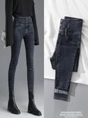 窄管褲高腰牛仔褲女小腳秋冬季2020新款顯瘦黑色顯高緊身百搭女褲子